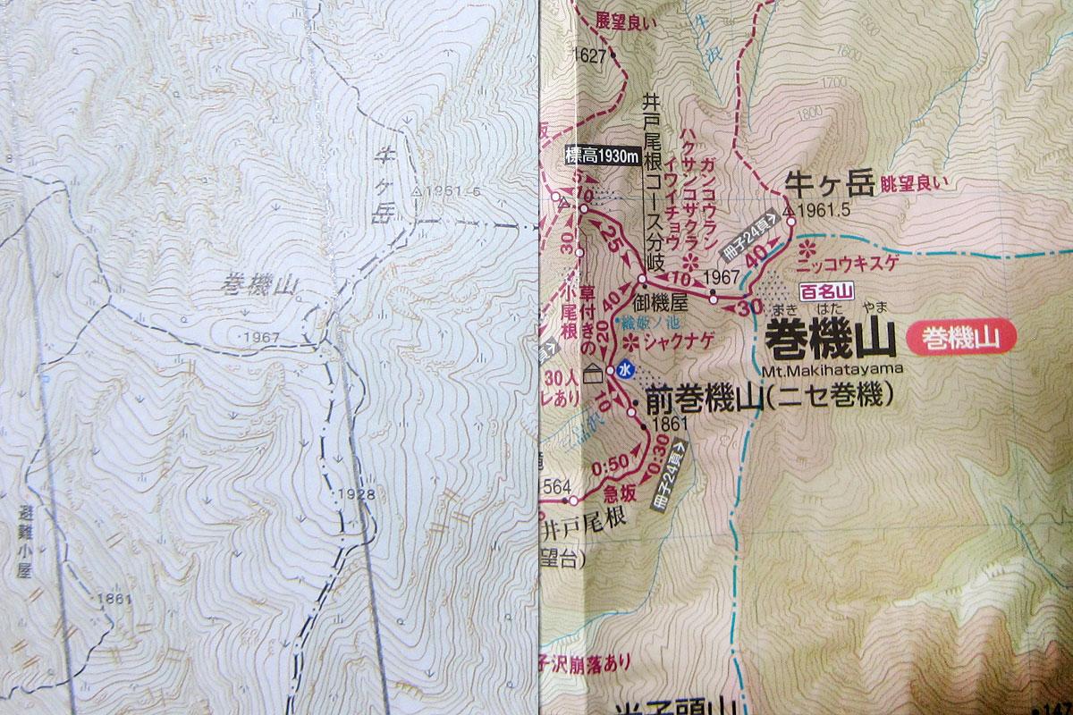 山と高原地図と国土地理院の地図