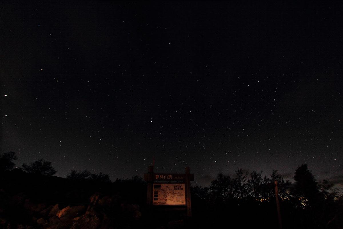 蓼科山頂からの星空