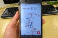 登山用GPSアプリ