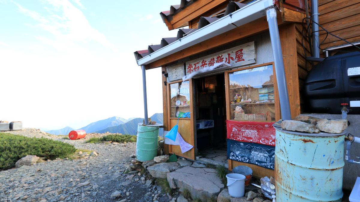 赤石岳避難小屋の外観